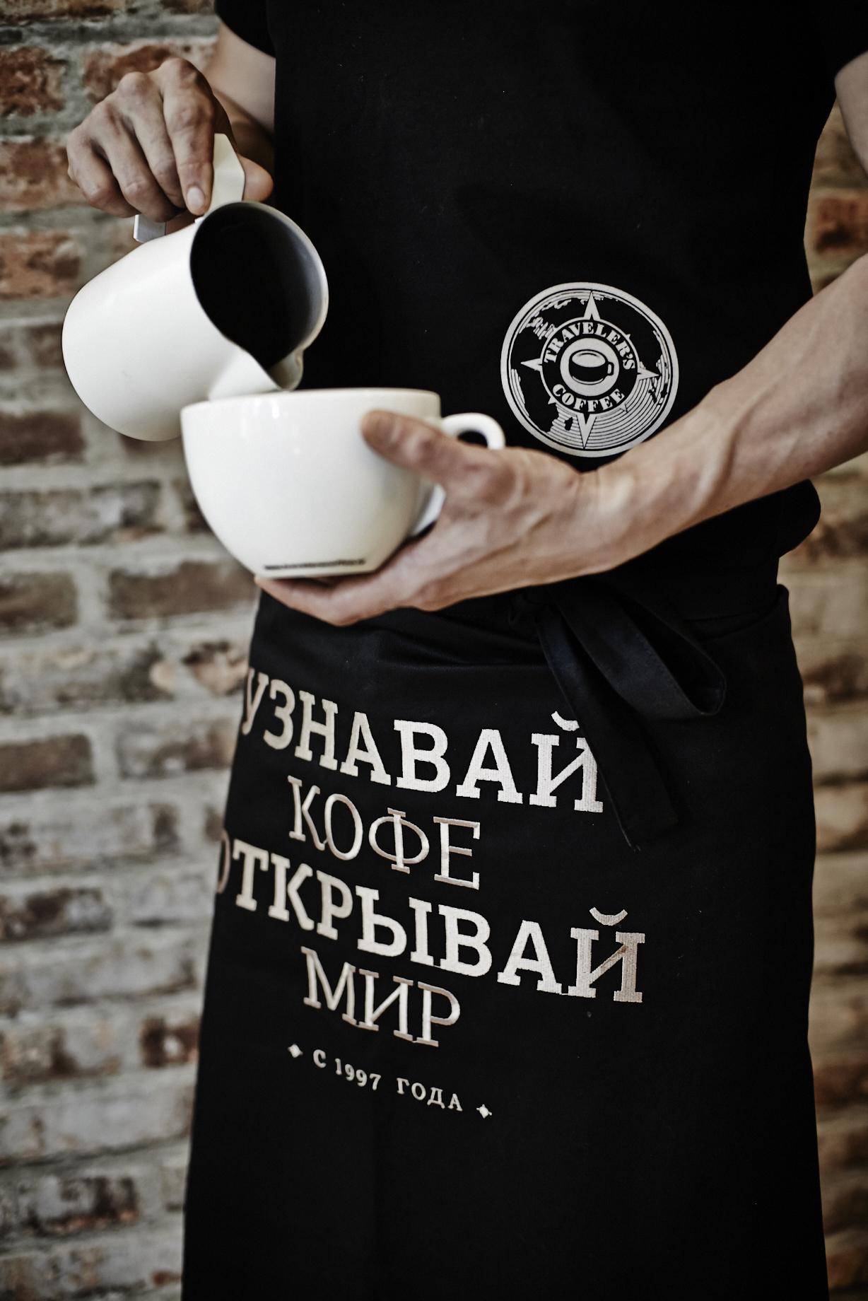 artisan coffee unifrom3