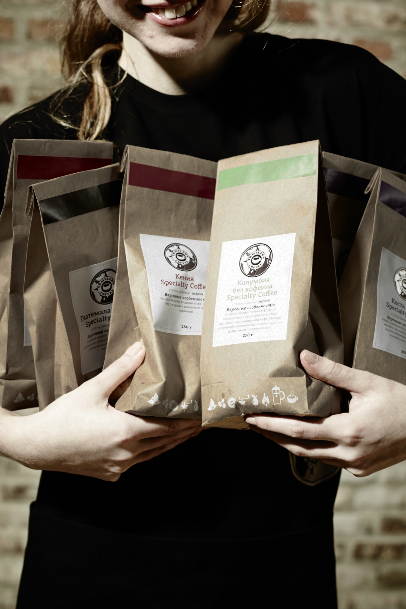 travellers coffee artisan packaging design portrait